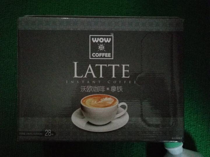 沃欧咖啡(wow coffee)经典拿铁即溶咖啡420g(15g*28条) 速溶系列 盒装 晒单图