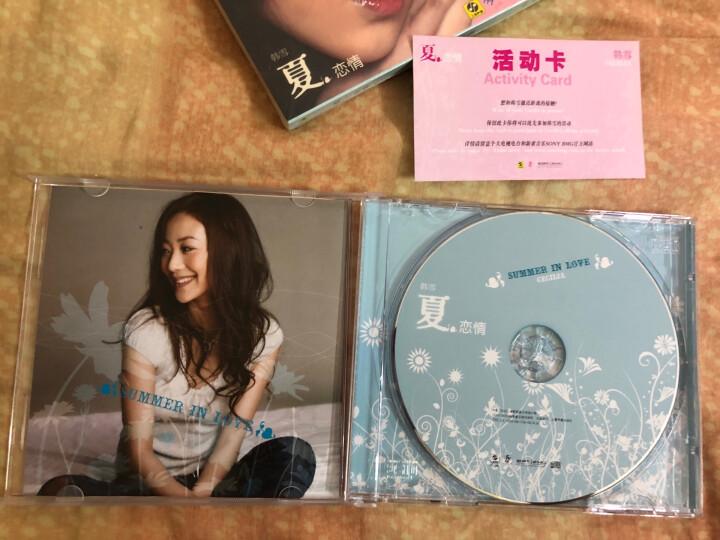 韩雪:夏·恋情(CD) 晒单图