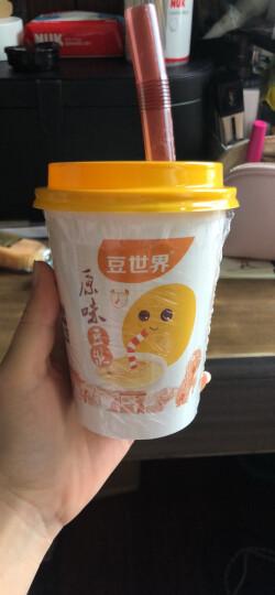 豆世界 杯装原味豆浆38g*30杯豆奶粉豆粉早餐冲调饮料包邮 送礼佳品 晒单图