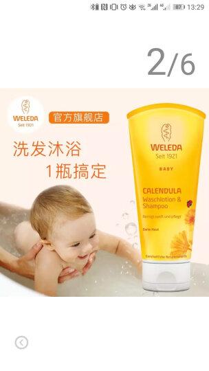 维蕾德WELEDA金盏花婴儿洗头发水沐浴露二合一儿童洗护乳液2合1 200ml*1瓶 晒单图