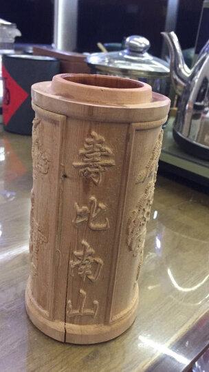 泽艺缘 正品红豆杉杯子茶具健康水杯木雕工艺品 保健礼品 红豆杉茶杯 晒单图