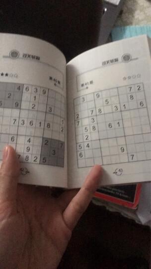 玩转数独全6册 全民数独 数独游戏书 九宫格数独 7-14岁小学生专注力训练 越玩越聪明的数字游戏书 晒单图