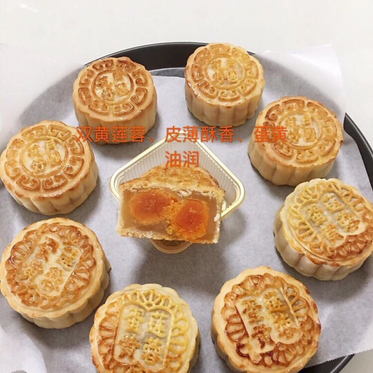 利口福 广州酒家紫薯馅料500g 烘焙原料蛋糕月饼冰皮蛋黄酥馅料 晒单图