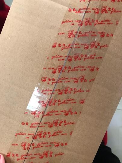 金日 美国洋参胶囊(白色)0.5g/粒*12粒/盒*12盒 西洋参 抗疲劳 晒单图