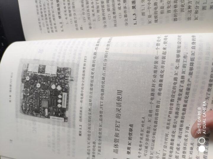 小型交流伺服电机控制电路设计 晒单图