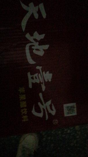 天地壹号 苹果醋饮料650ml/瓶 晒单图
