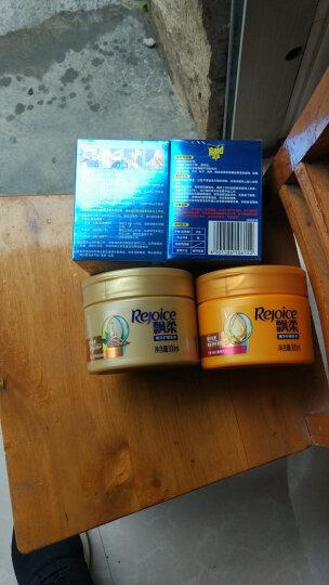 飘柔护发素橄榄油莹润750ml(润发精华素 新老包装随机发货)王俊凯同款 晒单图