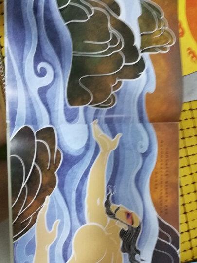 盘古开天地 中国经典神话故事绘本 小学生课外读物 低年级课外阅读 儿童文学 少儿读本 书籍 晒单图
