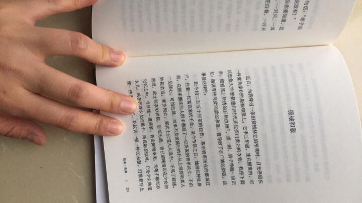 文学名著·译文经典:罗生门(精装) 晒单图