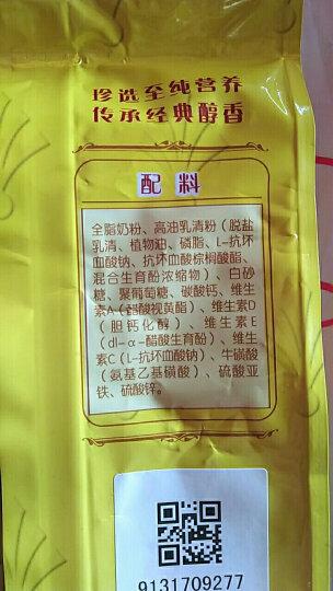 荷兰乳牛 学生配方奶粉 400g袋装(新老包装随机发货)  4袋装 晒单图