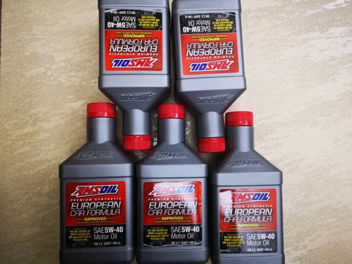 安索机油欧规系列环保型全合成SN级汽车机油AFL适用奥迪大众速腾迈腾明锐5W-40润滑油946ml 晒单图