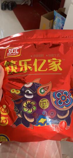 双汇 猪肉 猪蹄块 1kg/袋 原切精猪脚猪手 煲汤红烧酱卤食材 晒单图