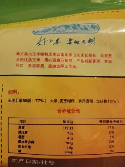南方黑芝麻(NANFANG BLACK SESAME) 未加糖高山玉米糊600g*3袋 晒单图