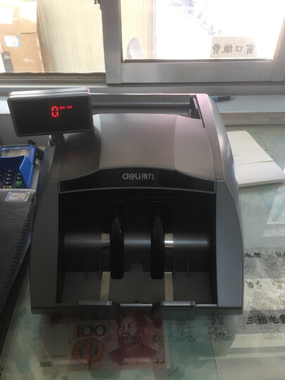 得力(deli) 33090 智能语音点钞机/验钞机 可混点 USB升级 银灰色 晒单图