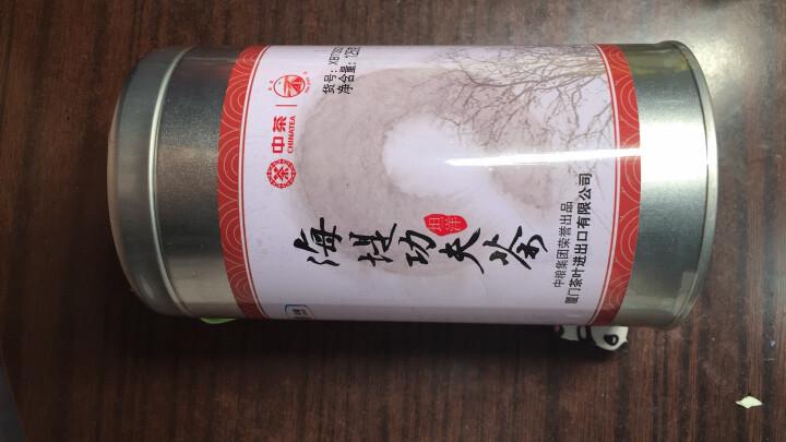 中茶红茶 海堤功夫125g(原坦洋功夫) 麦芽香  茶叶 中粮出品 晒单图