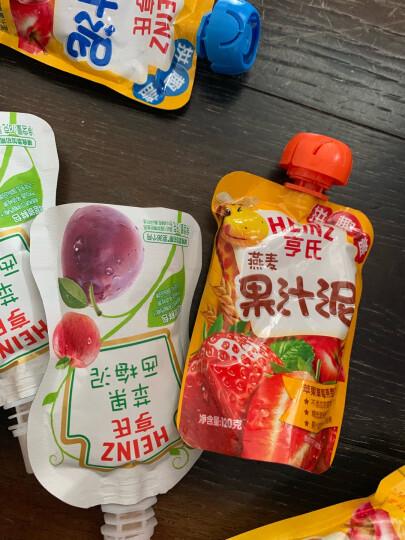 亨氏 (Heinz) 苹果草莓山楂红枣120g 乐维滋清乐果汁泥 宝宝零食 婴儿水果泥(1-3岁适用) 晒单图