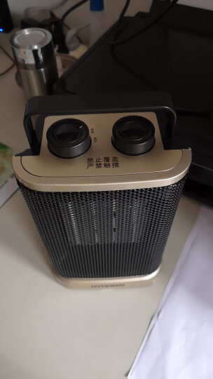 韩国现代(HYUNDAI)取暖器/电暖器/电暖气/家用台式摇头暖风机BL-K4-J 晒单图
