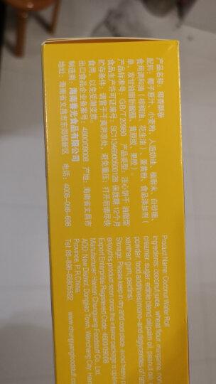 春光食品 海南特产 休闲零食 椰乡春光 椰蓉凤凰卷(彩色) 150g 晒单图