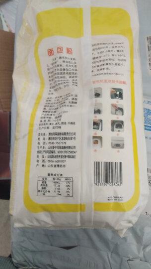 风筝面包粉 高筋小麦粉 咸面包/带盖方包/法包/法包 烘焙原材料 2.5kg 晒单图