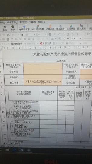筑业江苏省建筑与市政工程资料管理软件2019版  江苏资料软件 含加密狗官方直售 晒单图