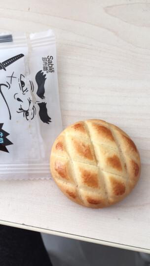 友享 莎布蕾武士曲奇饼干网红饼干爆浆曲奇休闲零食 牛奶鸡蛋羹 145g 晒单图