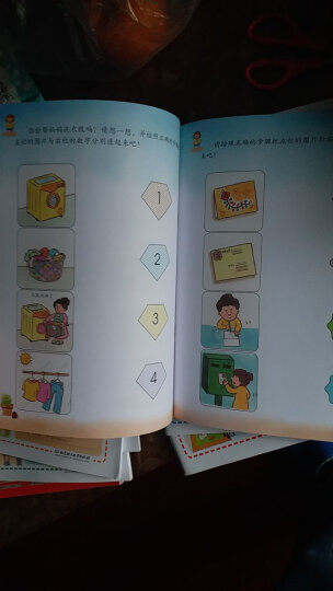 幼小衔接入学必备系列(套装全5册) 晒单图