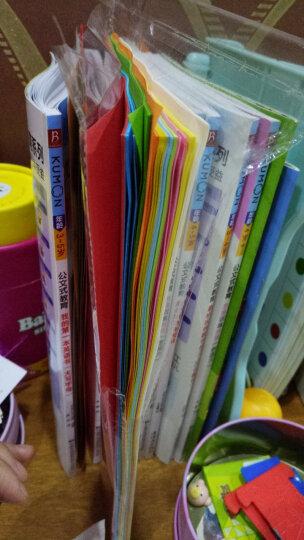 文仪易购(OAEGO)A4A3彩色复印纸打印纸 彩纸硬卡纸80g 儿童手工折纸彩纸 100张/包 12#黑色 A3 晒单图