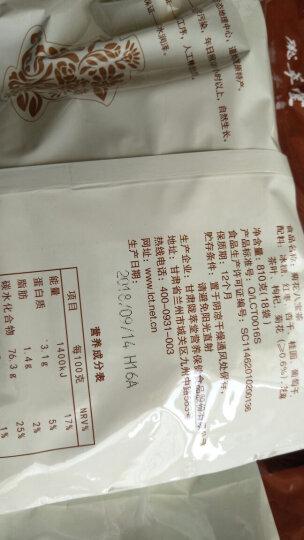 陇萃堂 八宝茶 桂圆红枣枸杞茶 三泡台花草茶组合810g装 晒单图