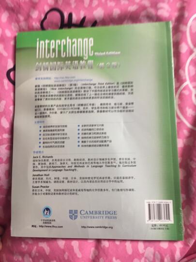 剑桥国际英语教程3(学生用书)(第3版)(附盘)(附词汇手册) 晒单图