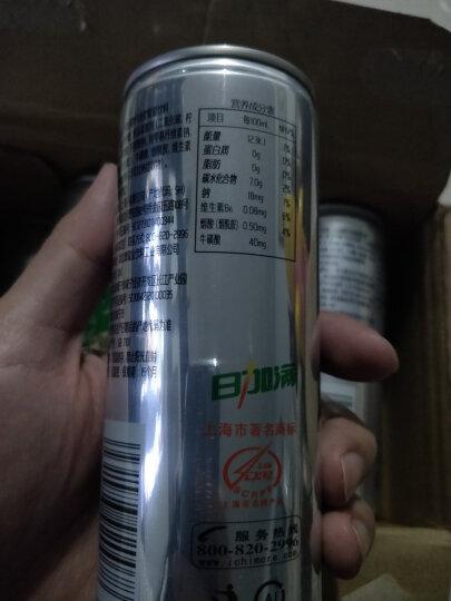 日加满 气泡型能量运动饮料250ml*24罐/箱 含维生素C 晒单图
