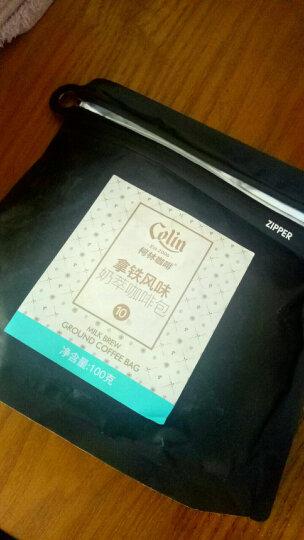 柯林袋泡咖啡 冷萃 冰咖啡 奶萃拿铁风味咖啡豆研磨现磨咖啡粉 10袋装 晒单图