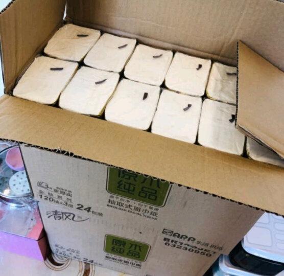 清风(APP)抽纸 原木纯品金装系列 3层120抽软抽*24包纸巾 婴儿可用(整箱销售新老包装随机发货) 晒单图