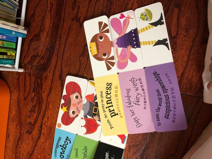 童立方·奇妙百搭故事变变变:男孩+女孩+动物(套装全3册)支持小达人点读笔点读,点读包请联系客服获取 晒单图