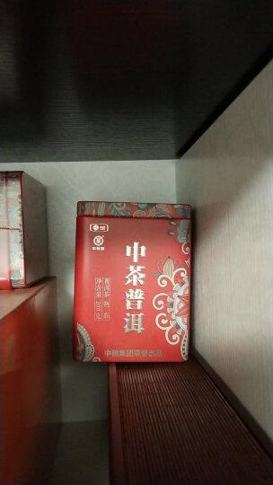 中粮集团中茶牌 景迈山 普洱茶(熟茶)357g中华老字号 晒单图