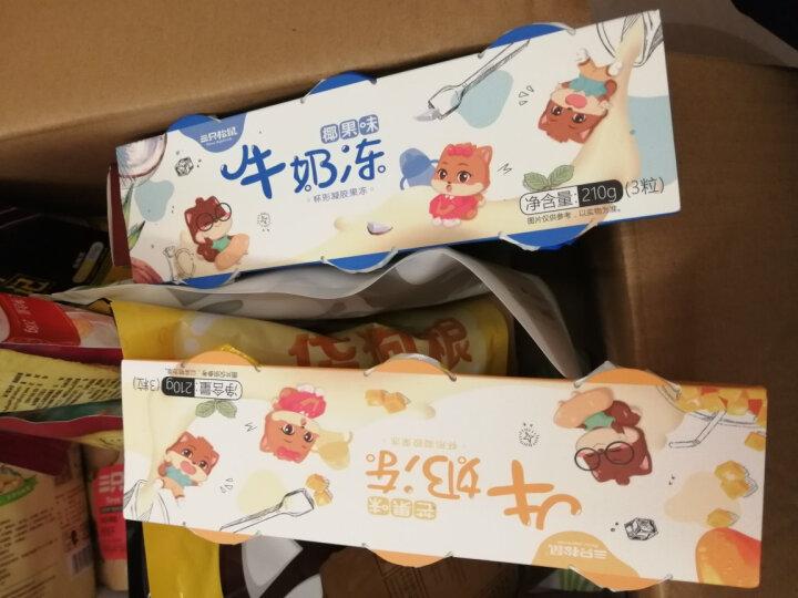 【满300 减210】三只松鼠休闲零食牛奶冻210g/盒办公室小吃Q弹布丁果冻3连杯儿童零食 芒果味 晒单图