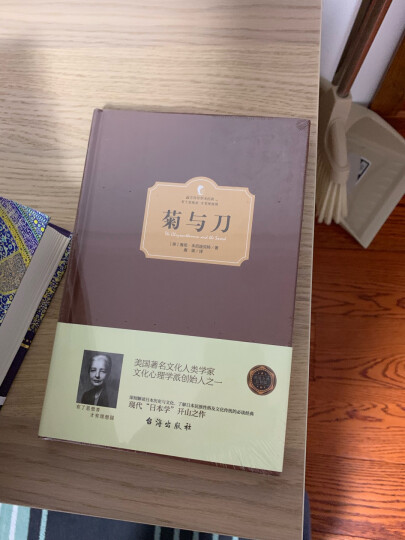 世界哲学经典:读懂哲学,过好这一生 精装版(套装共5册) 晒单图