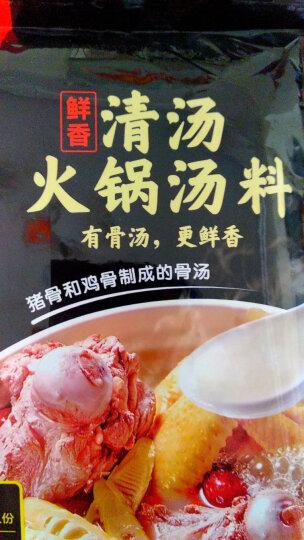 海底捞 火锅调料 骨汤鲜香 清汤火锅底料 110g 晒单图
