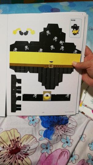 小黄人:超级立体手工(内含24款超萌立体小黄人) 晒单图