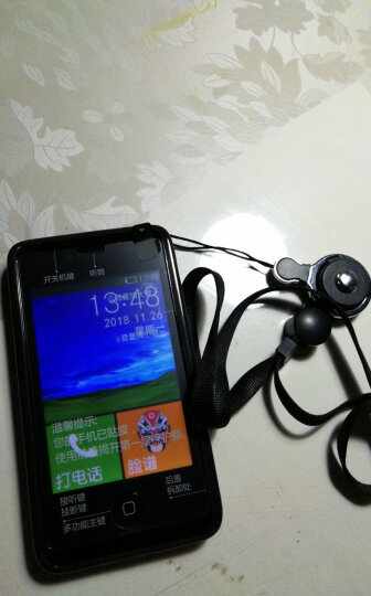 21KE MC001S 触屏大音量老人机 移动2G 简单老人手机 黑色 晒单图