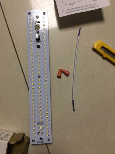 莱维(lionway) LED吸顶灯改造灯板三基色节能灯H管灯改装板U灯管灯板 10W/暖光 晒单图