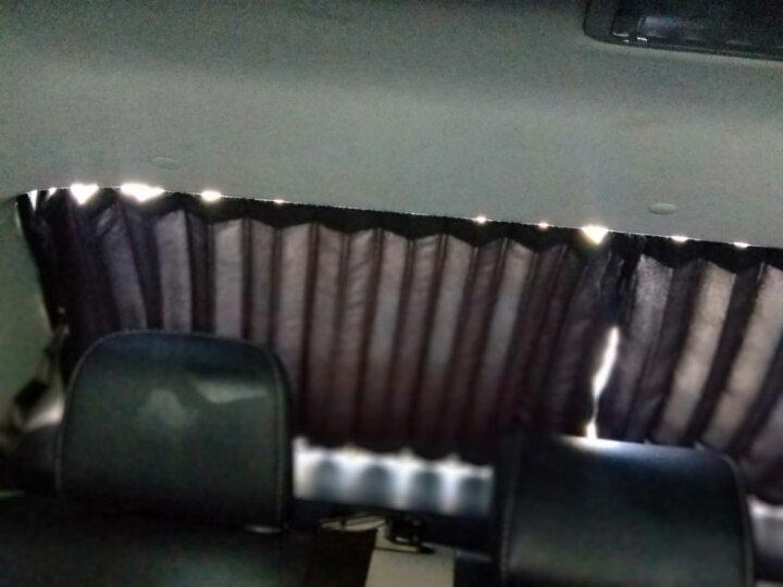 车小孩 专车专用遮阳挡汽车防晒遮阳帘 遮阳板 窗帘套装 海马普力马 323 丘比特 海福星 晒单图