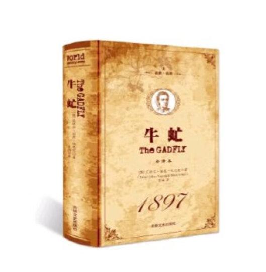 中国人史纲+丑陋的中国人(共3册) 晒单图