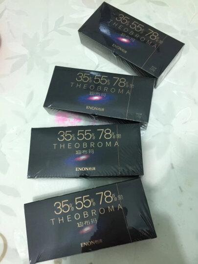 怡浓 迪布玛纯黑巧克力78%55%35%可可三口味混装纯可可脂休闲零食七夕情人节礼物送女友 晒单图