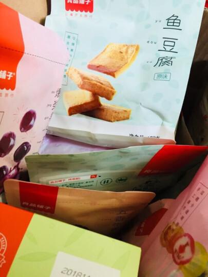 【199减100】良品铺子 鱼豆腐170g 原味烧烤味豆腐香辣味特产风味零食 休闲零食小吃 香辣味 晒单图