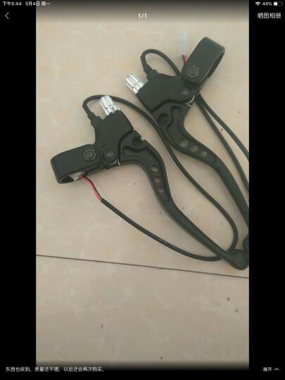 电动车全铝刹把电瓶车刹车把手闸把刹车柄左右刹把带断电开关 黑色款+内六角安装扳手 晒单图