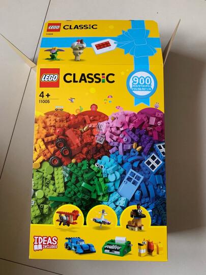 乐高(LEGO)积木 经典创意Classic拼砌师创意箱4-99岁 10703 儿童玩具 男孩女孩生日礼物 晒单图