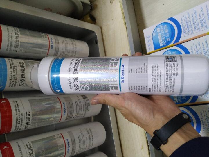 沁园(TRULIVA)净水器原装正品滤芯10寸 模块式滤芯即插即用 1年2年全年滤芯套装 QR-RU-05A/D滤芯套装(2年装) 晒单图