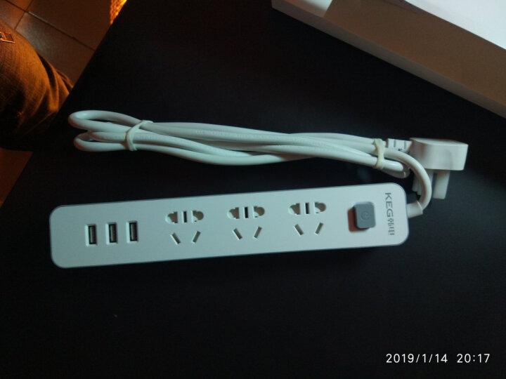 韩电(KEG)新国标插座/插排/插线板/接线板/拖线板 3USB口3孔位全长1.8米 支持2A充电 HD-ZSB-03KU3苹果白 晒单图