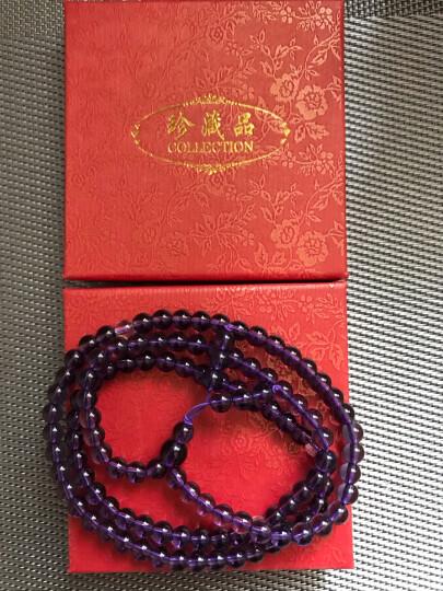 合成紫水晶108颗佛珠手链水晶女紫色水晶多层手串手链饰品新款 圆珠款 晒单图
