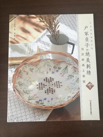 户冢贞子的绝美刺绣:风中山野草1 晒单图